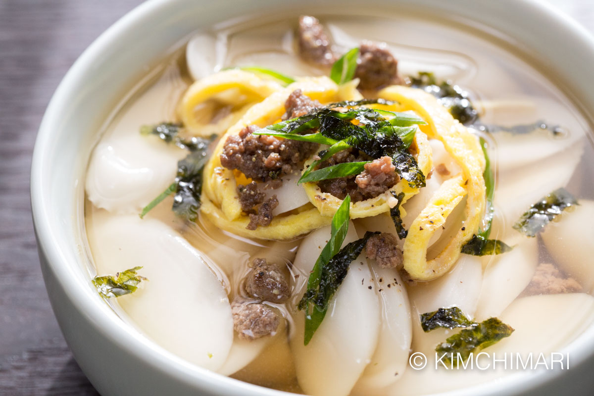 Anchovy Broth Rice Cake Soup with Gyeran Jidan