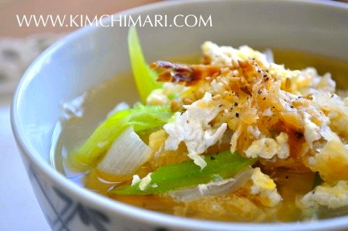 Bugeo Guk (Korean Dried Pollock Soup)