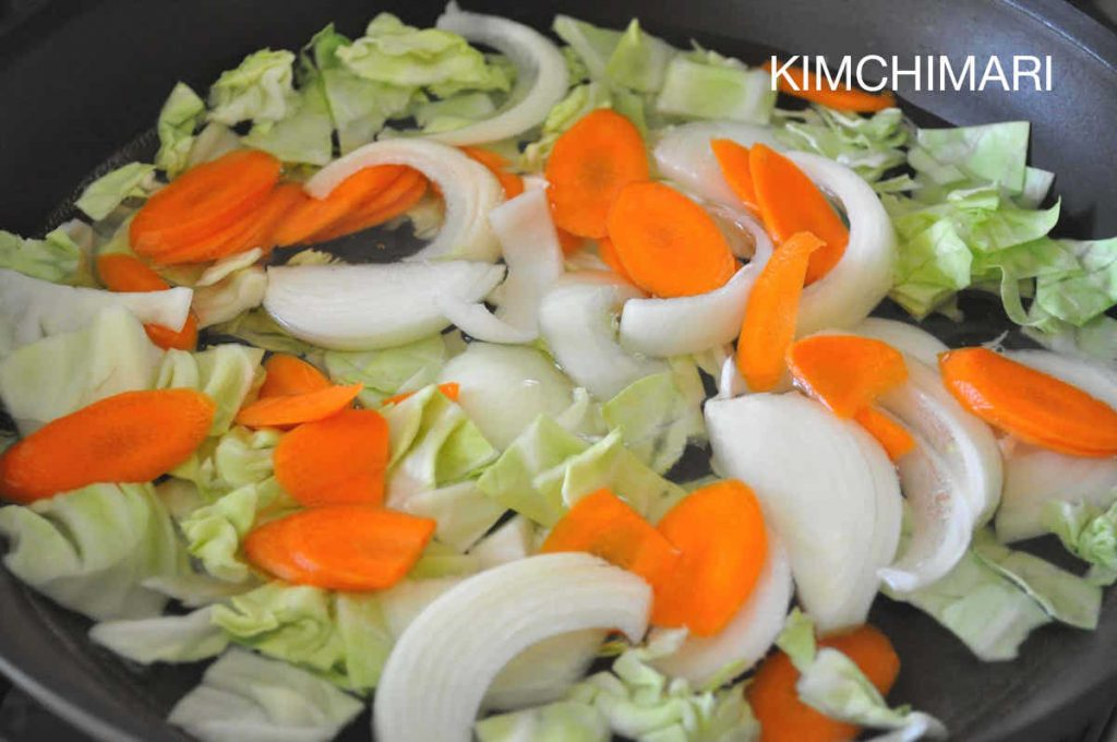 Vegetables for Spicy Rice Cake