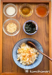 kimchi cold rice ingredients