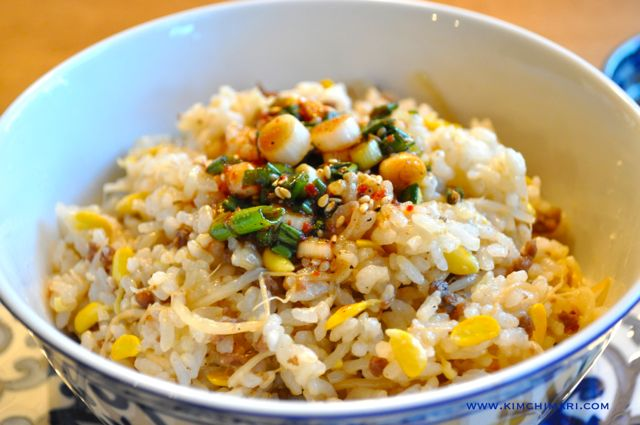 Kongnamul Bap (Soybean Sprouts with Rice)