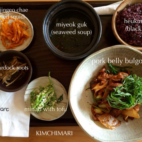 pork belly bulgogi with 3 side dishes - lunch at Parc, Itaewon