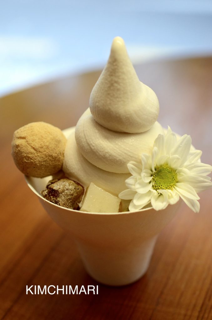 Brown Rice Ice Cream served with Dried Persimmon(Kkotgam), sweet pumpkin, inejolmi