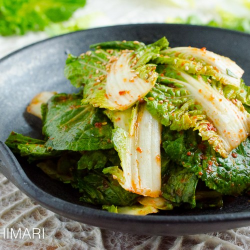 Kimchi Salad (Geotjeori) with Spring Cabbage (Bomdong)