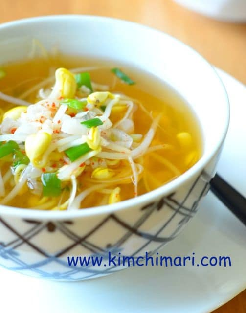Healthy Korean Ingredients Soybean Sprouts Soup