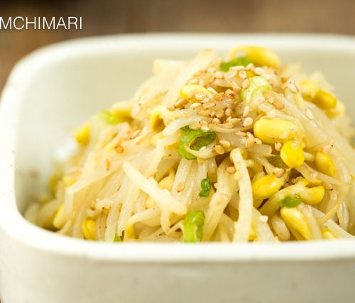 Soybean Sprouts Side Dish Kongnamul Muchim Not Spicy