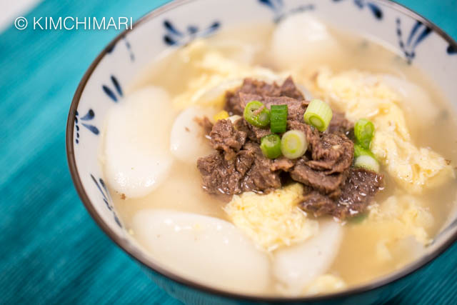 Instant Pot Tteokguk (Korean Rice Cake Soup serving suggestion - in bowl