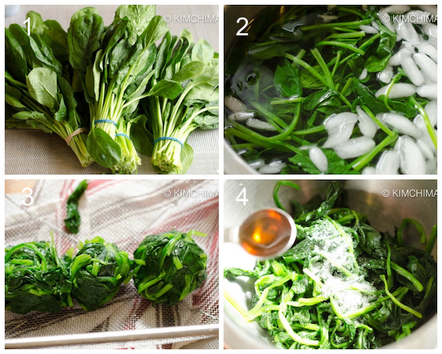 How to cook spinach for Japchae