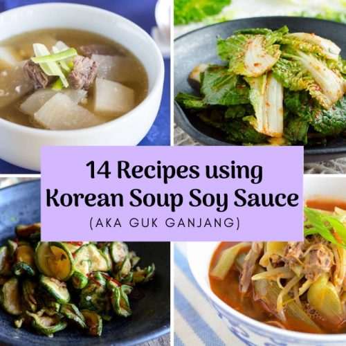 collage image of 4 different pics of dishes using korean soup soy sauce