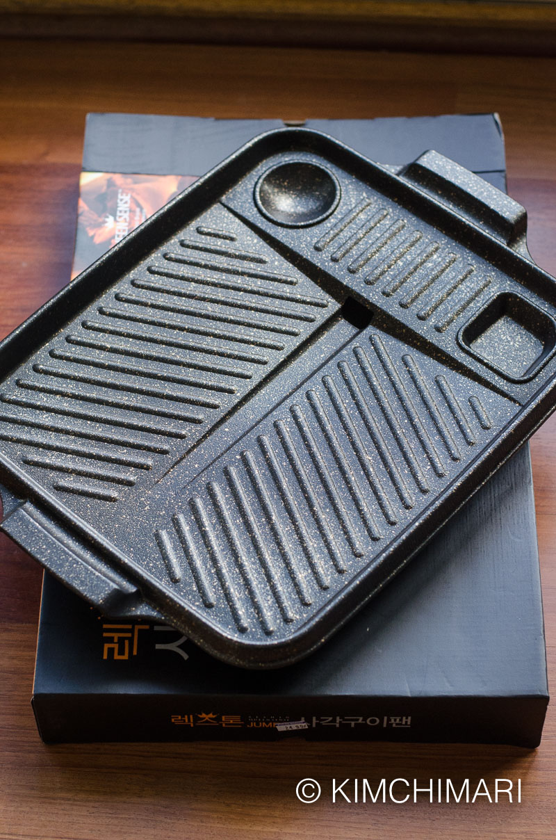 korean rectangular non stick grill pan out of the box