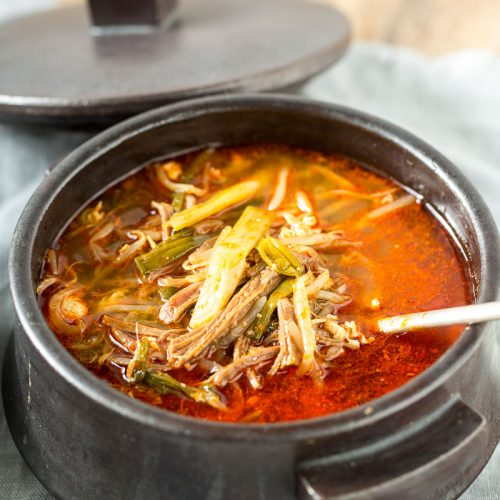 Yukgaejang served in Korean stonebowl with cover