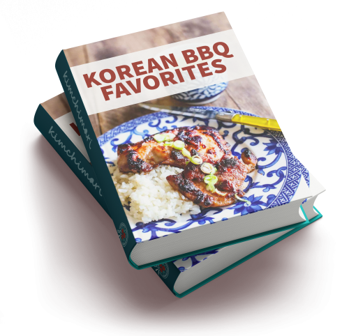 Free Korean BBQ Favorites ebook