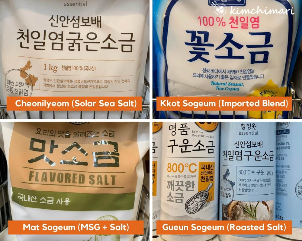 4 pics of different Korean salts in packages