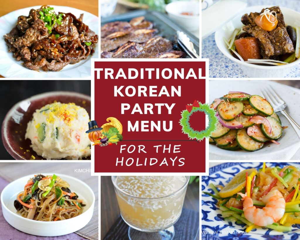 collage image of korean recipes for party menu ideas